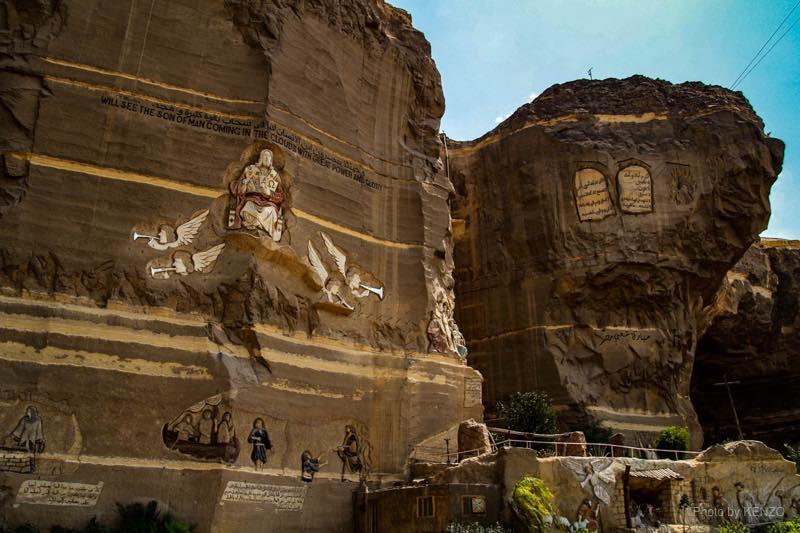 Saint Samaan the Tanner Monastery