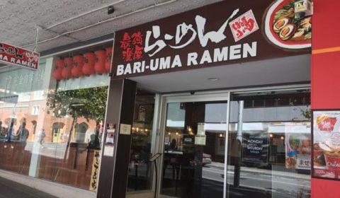 日本食,ジャパレス,日本食レストラン,ラーメン,ばりうま,パース,西オーストラリア,豚骨醤油