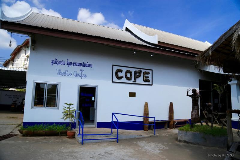 COPE-Visitor-centore