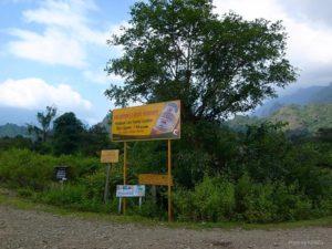 vang-vieng-road